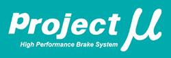 project-mu-logo